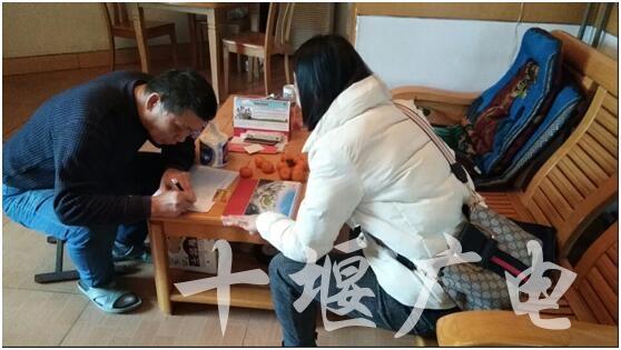 1月28日失独特扶家庭送温暖活动.jpg