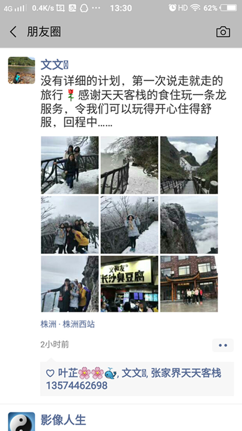 QQ图片20190324133455_副本.jpg