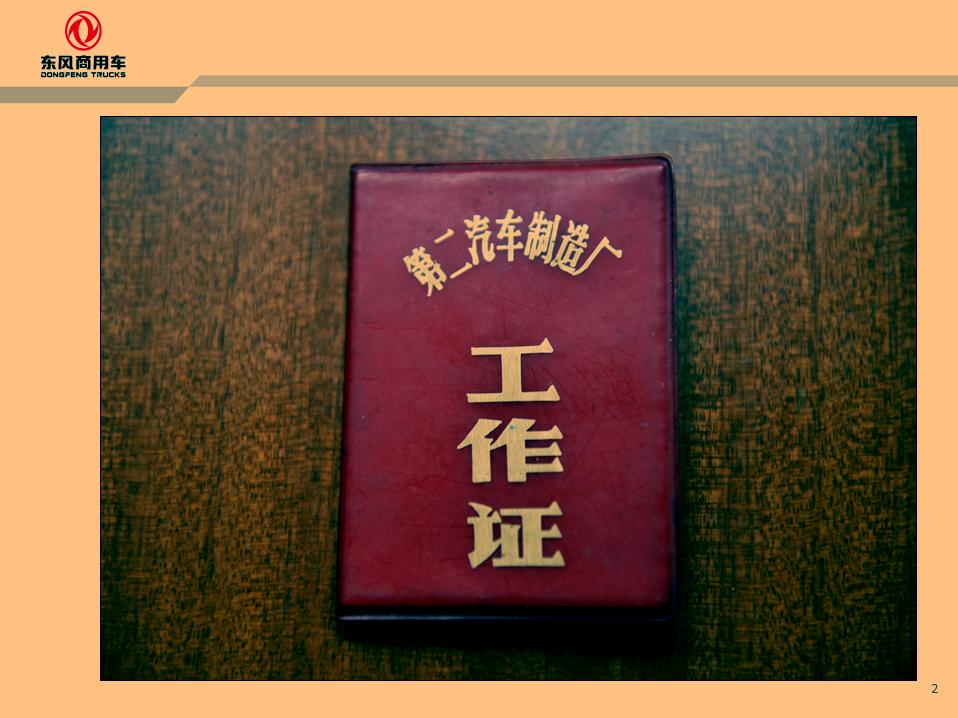 QQ图片20190903084735_副本.png