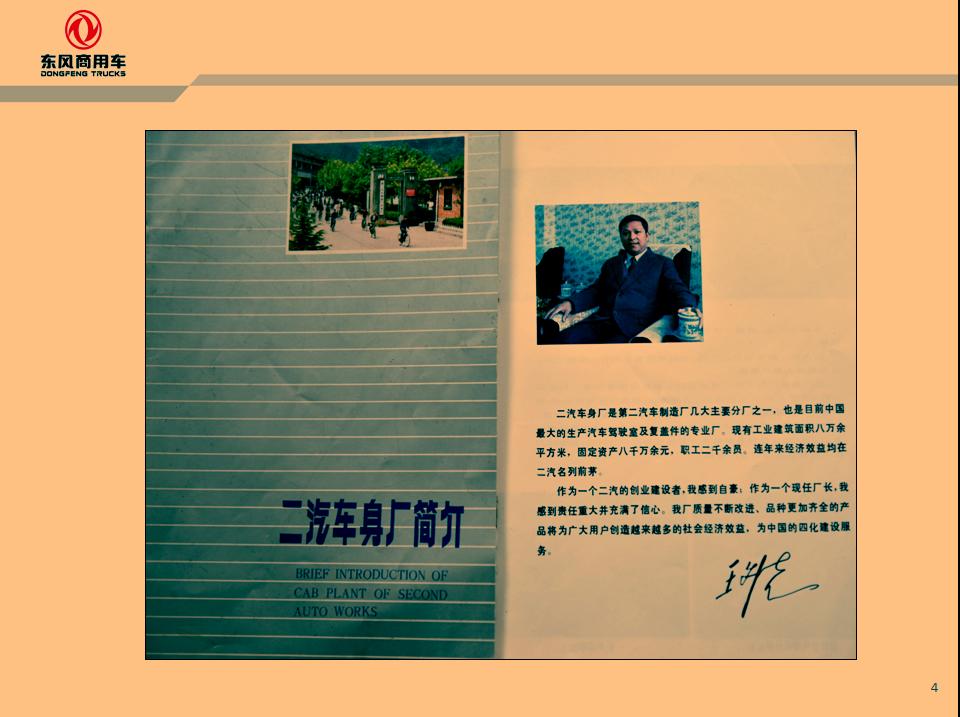 QQ图片20190905091742_副本.png