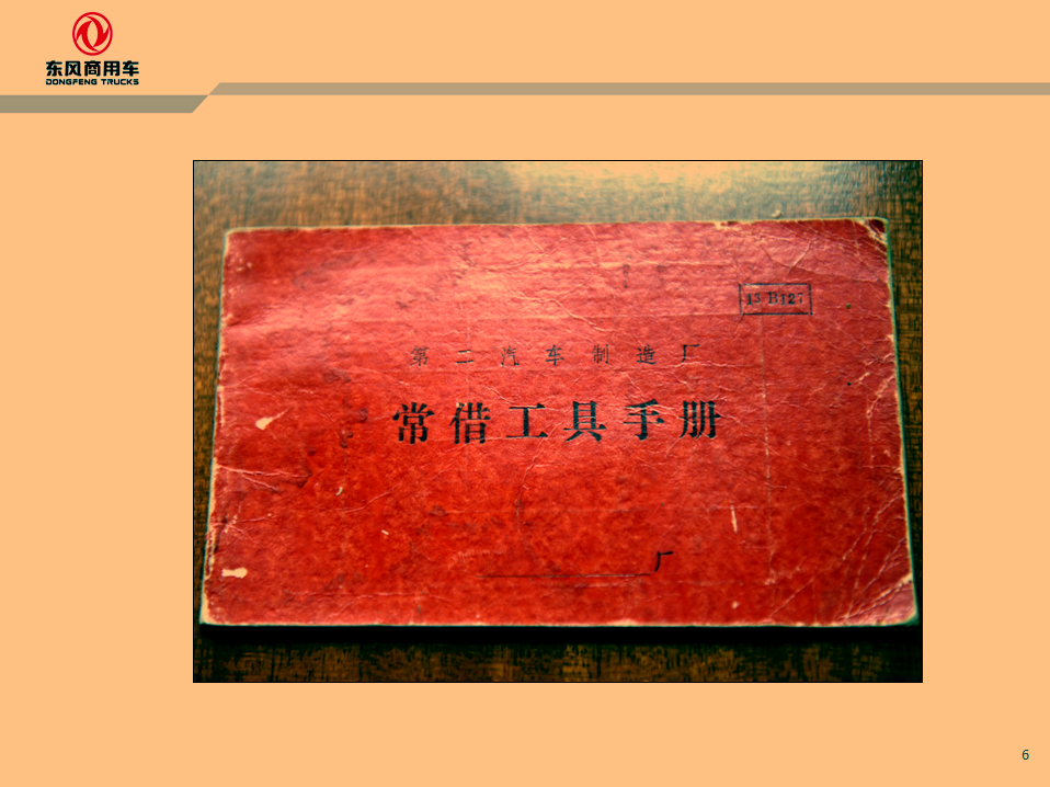 QQ图片20190905091804_副本.png