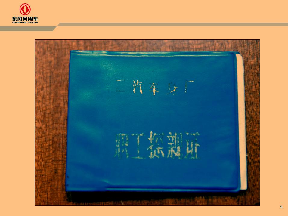 QQ图片20190905091825_副本.png