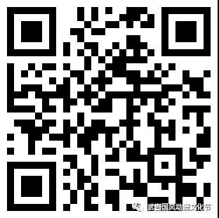 微信图片_20191225152729.jpg