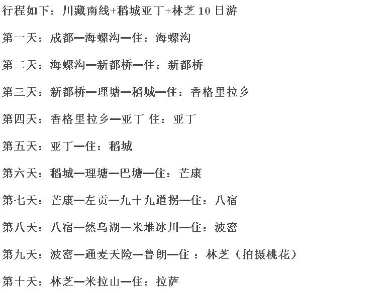 QQ截图20191229132523 - 副本.png