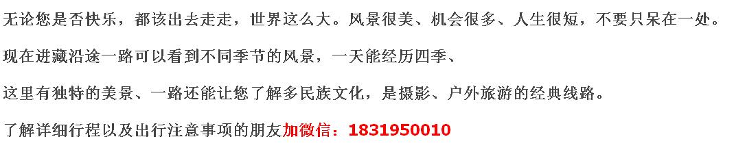 QQ截图20191229132905.png