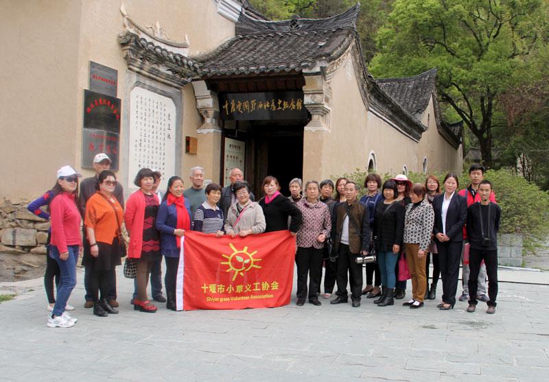 十堰小草义工带领老年人重温红色革命基地 400 300