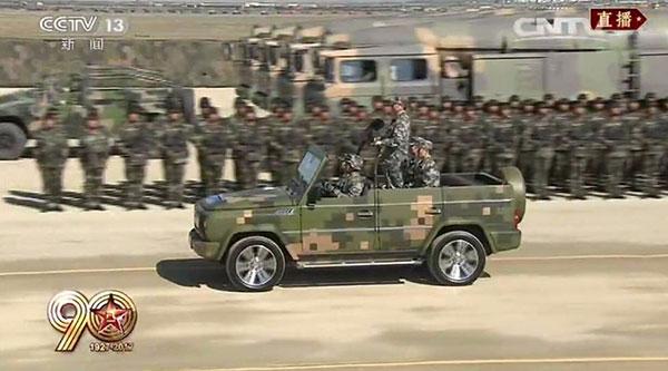 解放军建军90周年沙场阅兵现场